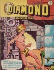 Diamond Adventure Comic 1960 - 1963 #10