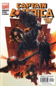 Captain America (5th Series) 2005 - 2011 #6