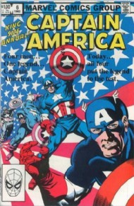 Captain America Annual 1971 - #6