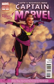 Captain Marvel (7th Series) 2012 - 2014 #5