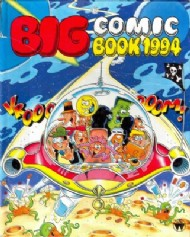 The Big Comic Book  #1994