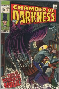 Chamber of Darkness 1969 - 1970 #1
