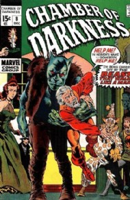 Chamber of Darkness 1969 - 1970 #8