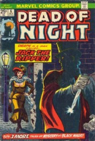 Dead of Night 1973 - 1975 #6