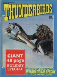 Thunderbirds Holiday Special  #1971