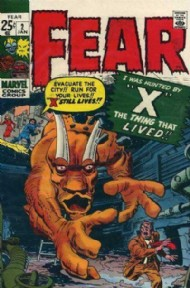 Adventure Into Fear 1970 - 1975 #2