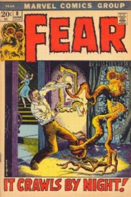 Adventure Into Fear 1970 - 1975 #8