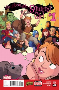 The Unbeatable Squirrel Girl 2015- #1