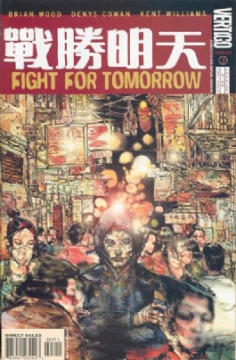 Fight for Tomorrow #3
