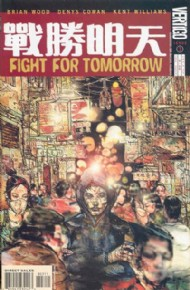 Fight for Tomorrow 2002 - 2003 #3