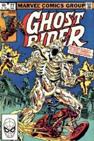 Ghost Rider (1st Series) 1973 - 1983 #77
