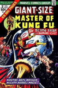 Giant Size Master of Kung Fu 1974 #2