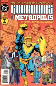 Guardians of Metropolis 1995 #1
