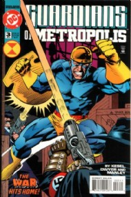 Guardians of Metropolis 1995 #3