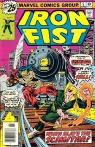 Iron Fist (1st Series) 1975 - 1977 #5