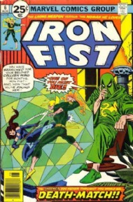 Iron Fist (1st Series) 1975 - 1977 #6