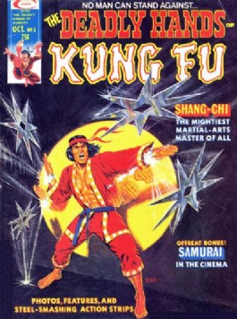 The Deadly Hands of Kung Fu #5