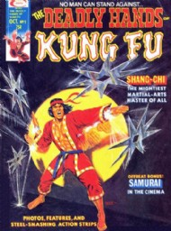 The Deadly Hands of Kung Fu 1974 - 1977 #5