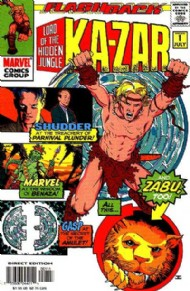Ka-Zar: Sibling Rivalry 1997 #-1