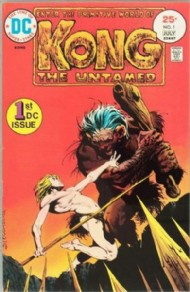Kong the Untamed 1975 - 1976 #1