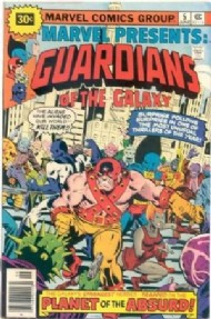 Marvel Presents 1975 - 1977 #5