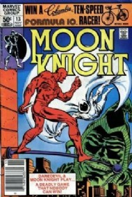 Moon Knight (1st Series) 1980 - 1984 #13