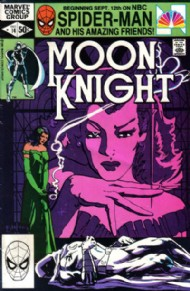 Moon Knight (1st Series) 1980 - 1984 #14