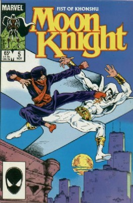 Moon Knight, Fist of Khonshu (2nd Series) #5