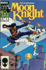 Moon Knight, Fist of Khonshu (2nd Series) 1985 #5