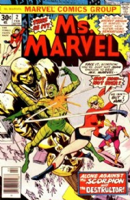 Ms. Marvel (1st Series) 1977 - 1978 #2