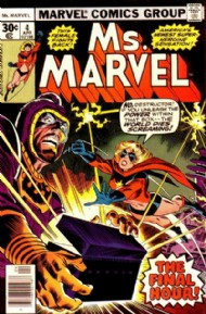 Ms. Marvel (1st Series) 1977 - 1978 #4