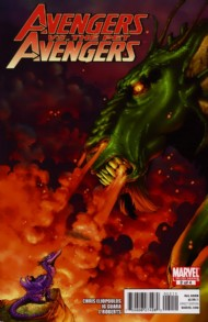 Avengers Vs. the Pet Avengers 2010 #2