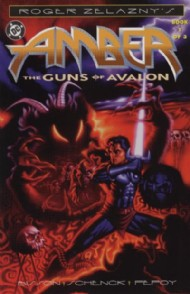 Roger Zelazny's Amber: the Guns of Avalon 1996 #1