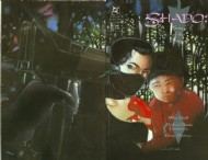 Shado: Song of the Dragon 1992 #3