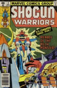 Shogun Warriors 1979 - 1980 #4