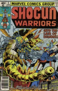 Shogun Warriors 1979 - 1980 #5