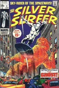 Silver Surfer (1st Series) 1968 - 1970 #8
