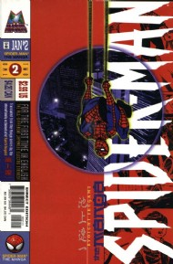 Spider-Man: the Manga 1997 - 1999 #2