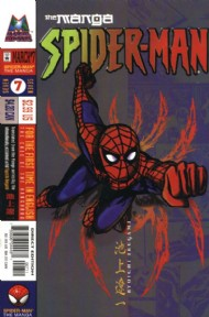Spider-Man: the Manga 1997 - 1999 #7