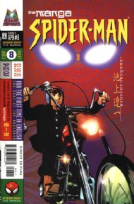 Spider-Man: the Manga 1997 - 1999 #8