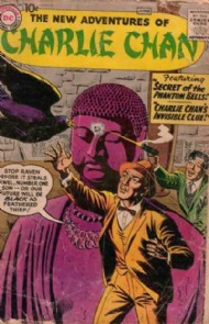 The New Adventures of Charlie Chan 1958 - 1959 #1
