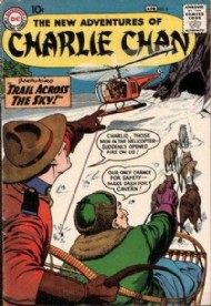 The New Adventures of Charlie Chan 1958 - 1959 #6