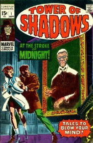 Tower of Shadows 1969 - 1971 #1