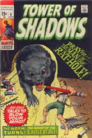 Tower of Shadows 1969 - 1971 #6
