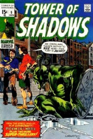 Tower of Shadows 1969 - 1971 #9