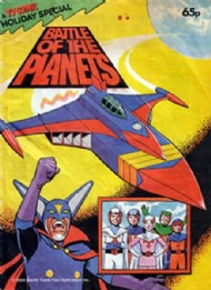 Battle of the Planets Holiday Special  #1984