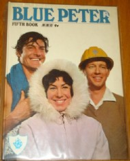 Blue Peter Annual 1964 - #5